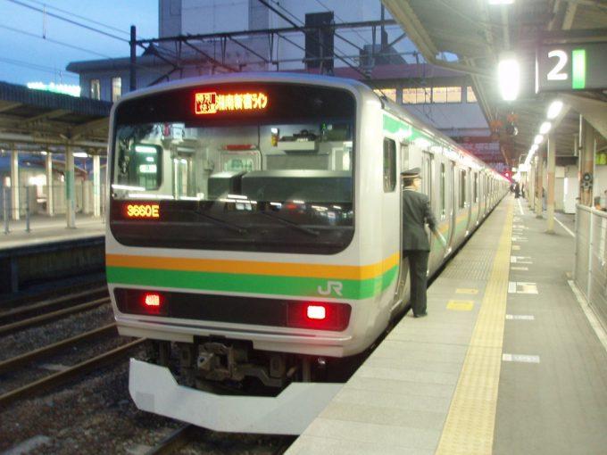 高崎線湘南新宿ライン