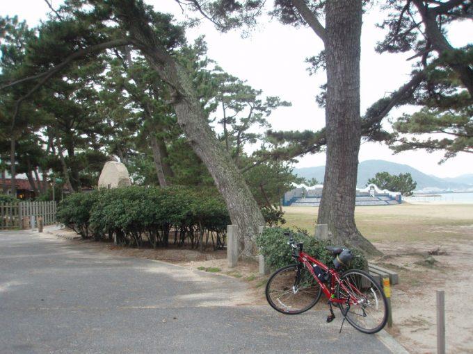 淡路島名勝慶野松原