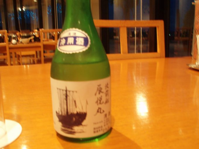 濱千鳥酒造北前船辰悦丸