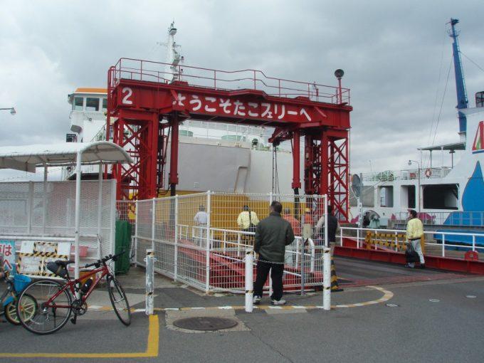 淡路島一周を終え岩屋港に到着