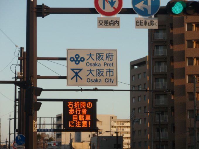 大阪府県境