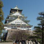 立派な大阪城
