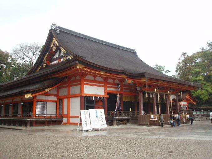 八坂神社朱塗りの本殿