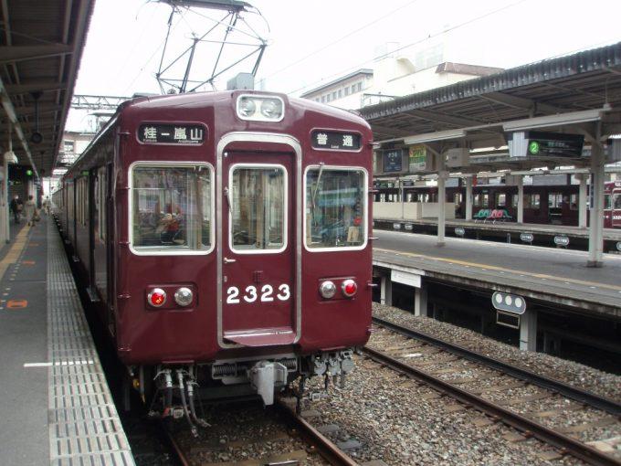 桂駅阪急伝統のマルーン電車