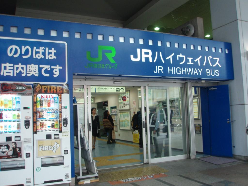 旧新宿JRバスターミナル