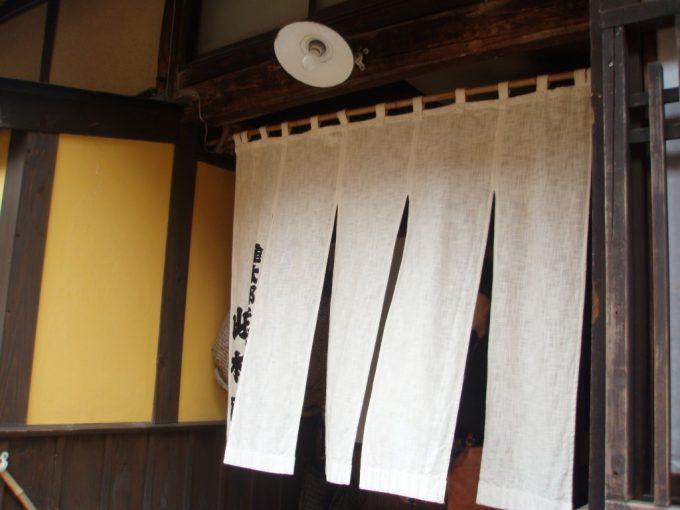 大内宿山本屋