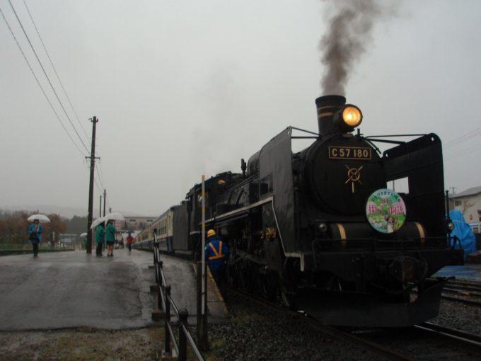 雨の野沢駅に佇むC57