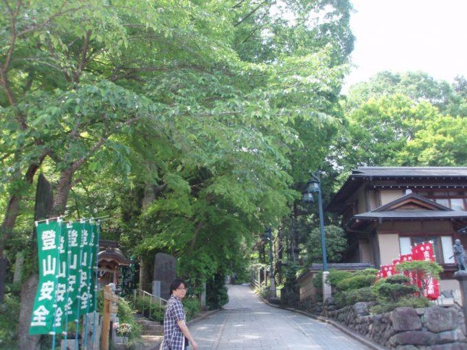 高尾山1号路