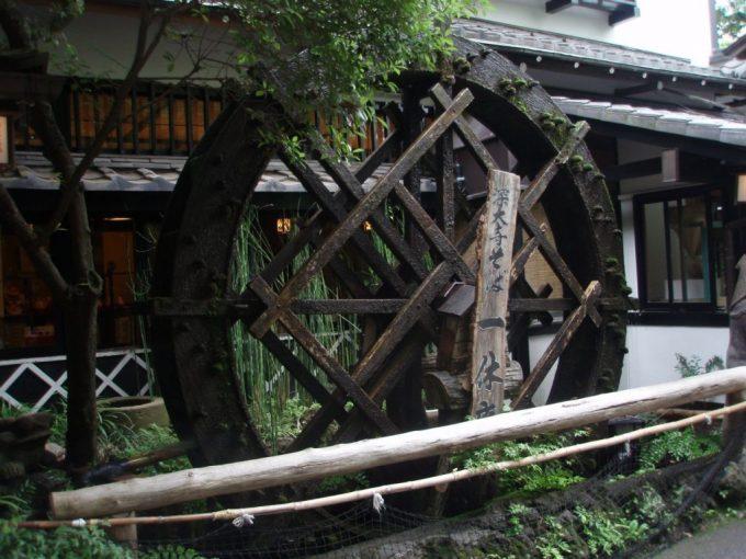 深大寺参道の大きな水車