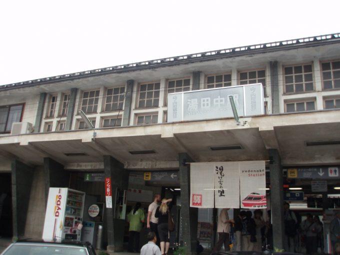 湯田中駅の味わい深い駅舎