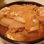 肉豆腐・長芋ととろろ昆布のつるんと和え