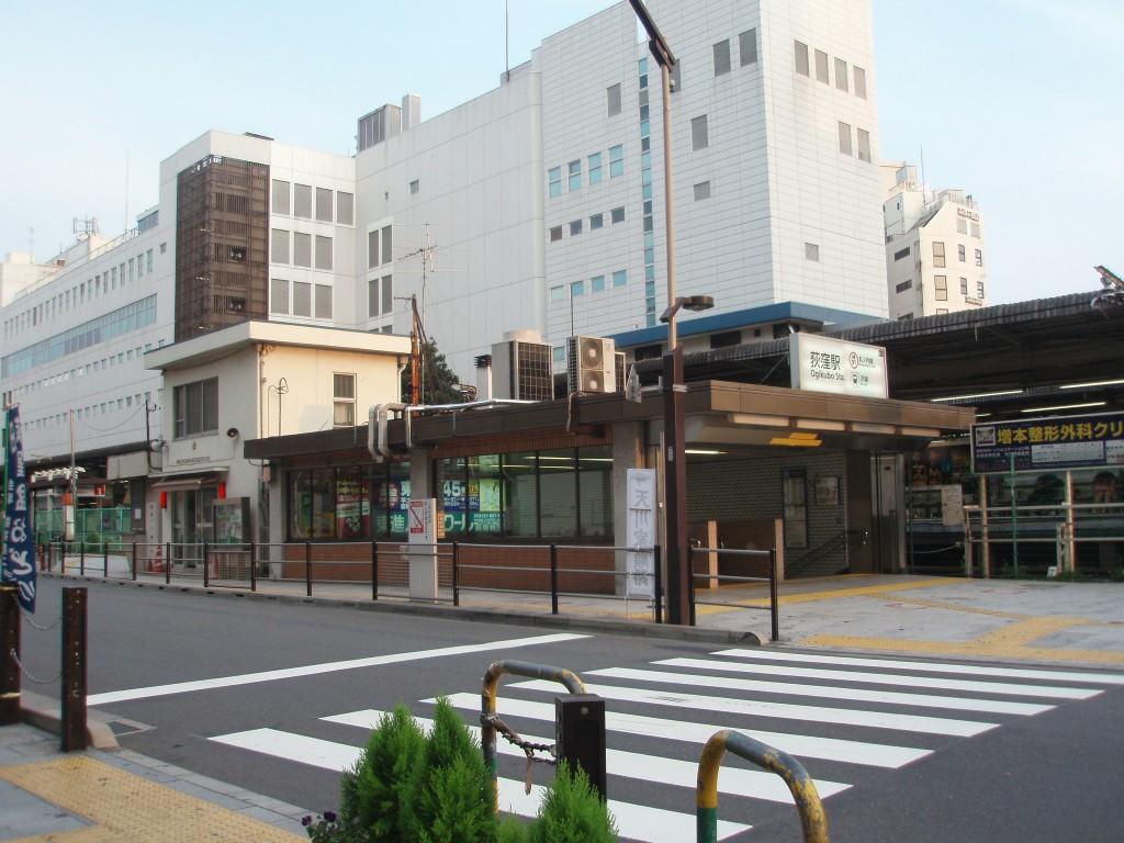 朝の荻窪駅