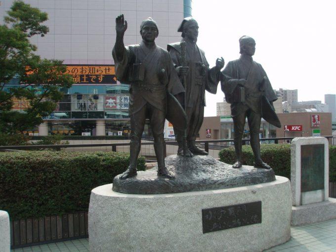 水戸駅水戸黄門銅像