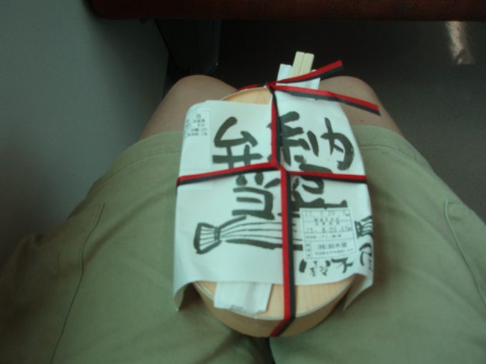 水戸駅弁納豆弁当