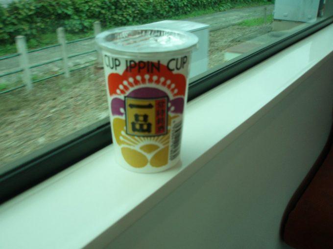 水郡線車内で一品ワンカップ