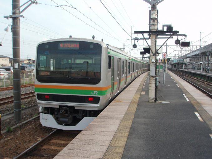小金井始発の湘南新宿ライン