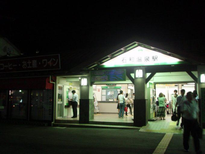 夜の石和駅