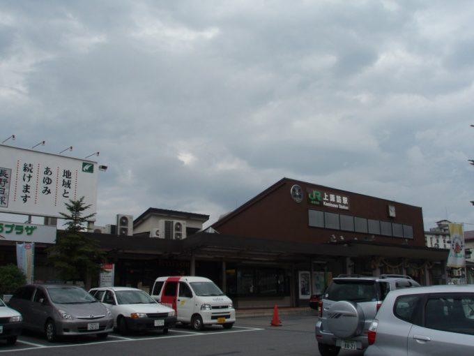 上諏訪駅舎
