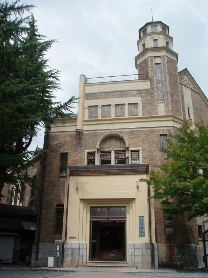 上諏訪温泉重要文化財片倉館