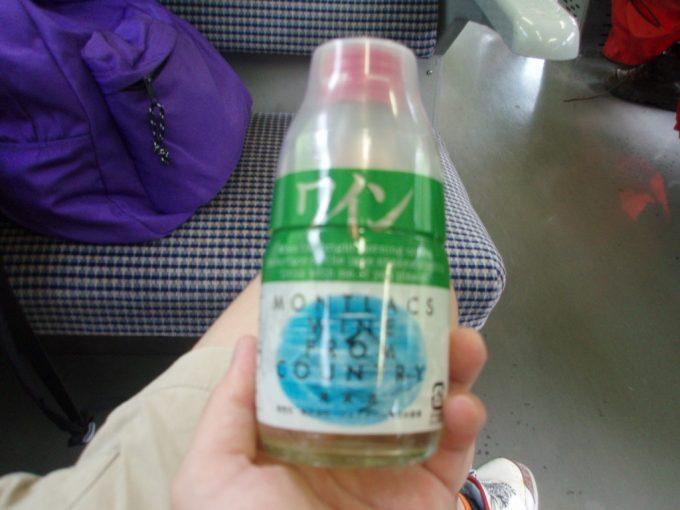 列車用白ワインミニボトル