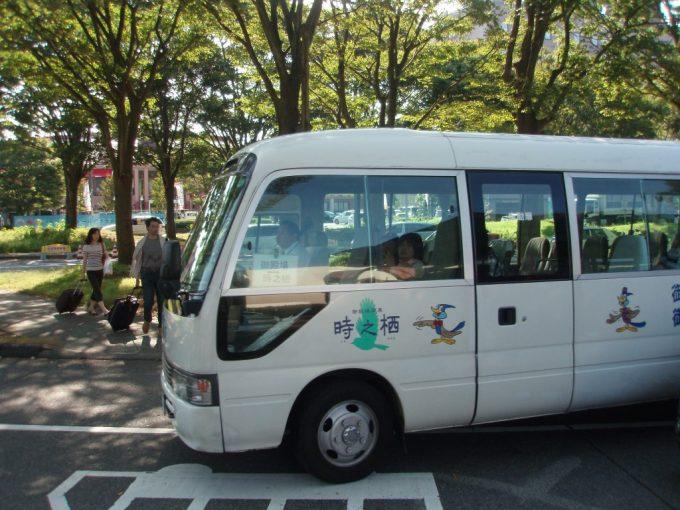 御殿場高原時之栖送迎バス