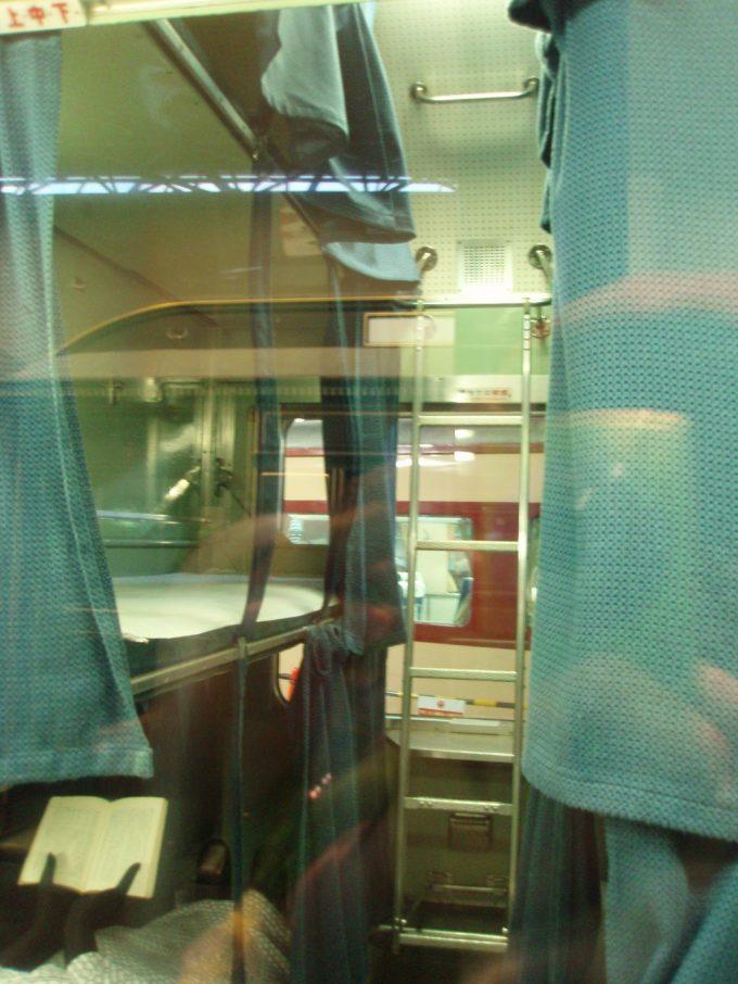 鉄道博物館20系三段寝台