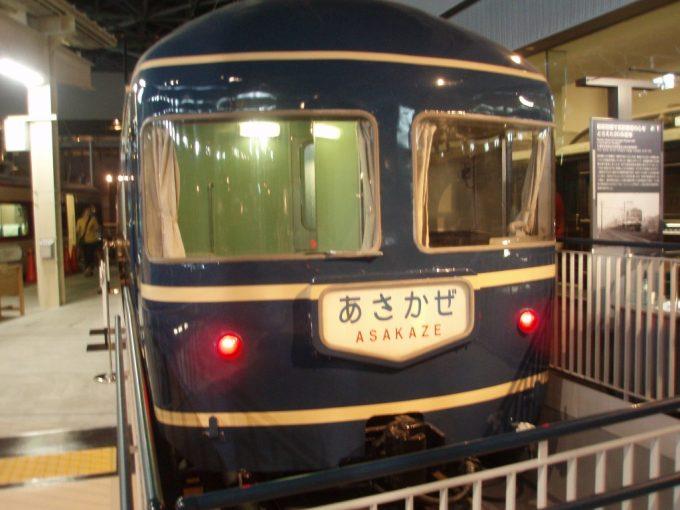 鉄道博物館20系