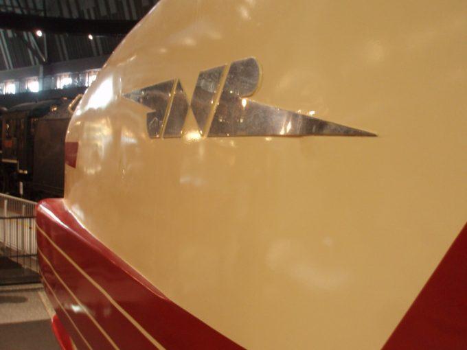 鉄道博物館輝くJNRエンブレム