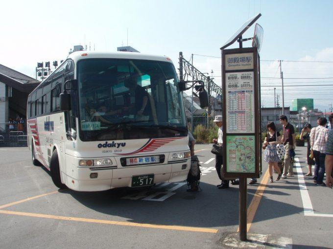 御殿場駅小田急箱根高速バス