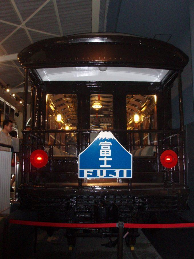 鉄道博物館展望車マイテ39