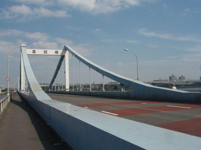 葛西橋を渡り対岸へ
