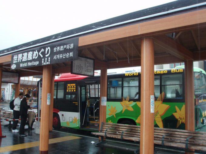 東武日光駅から世界遺産めぐりバスに乗車
