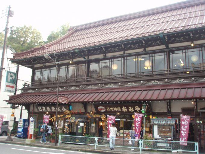 日光神橋近くの渋い食堂