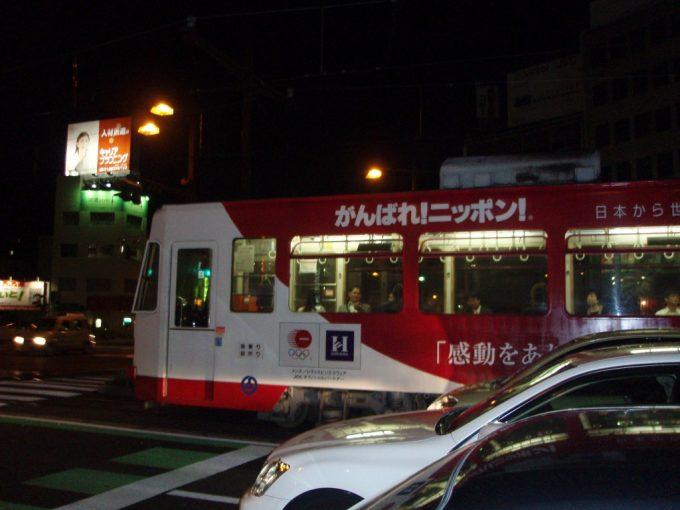 岡山電気軌道と並走