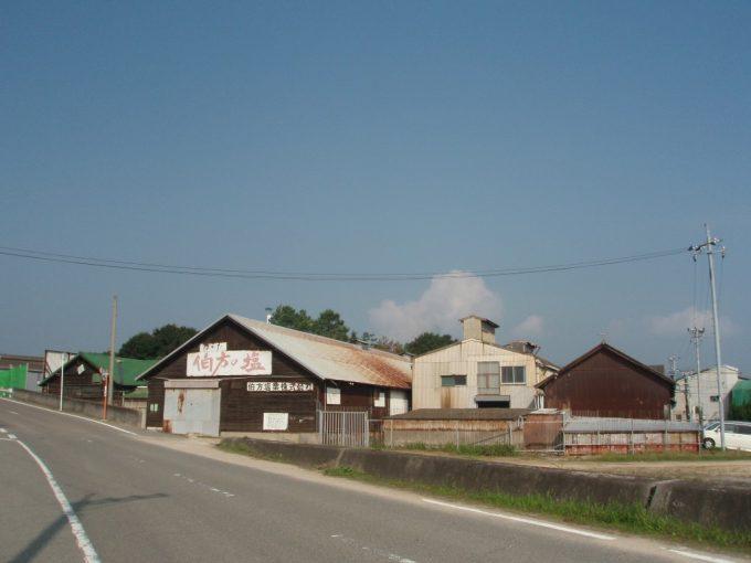 伯方の塩工場