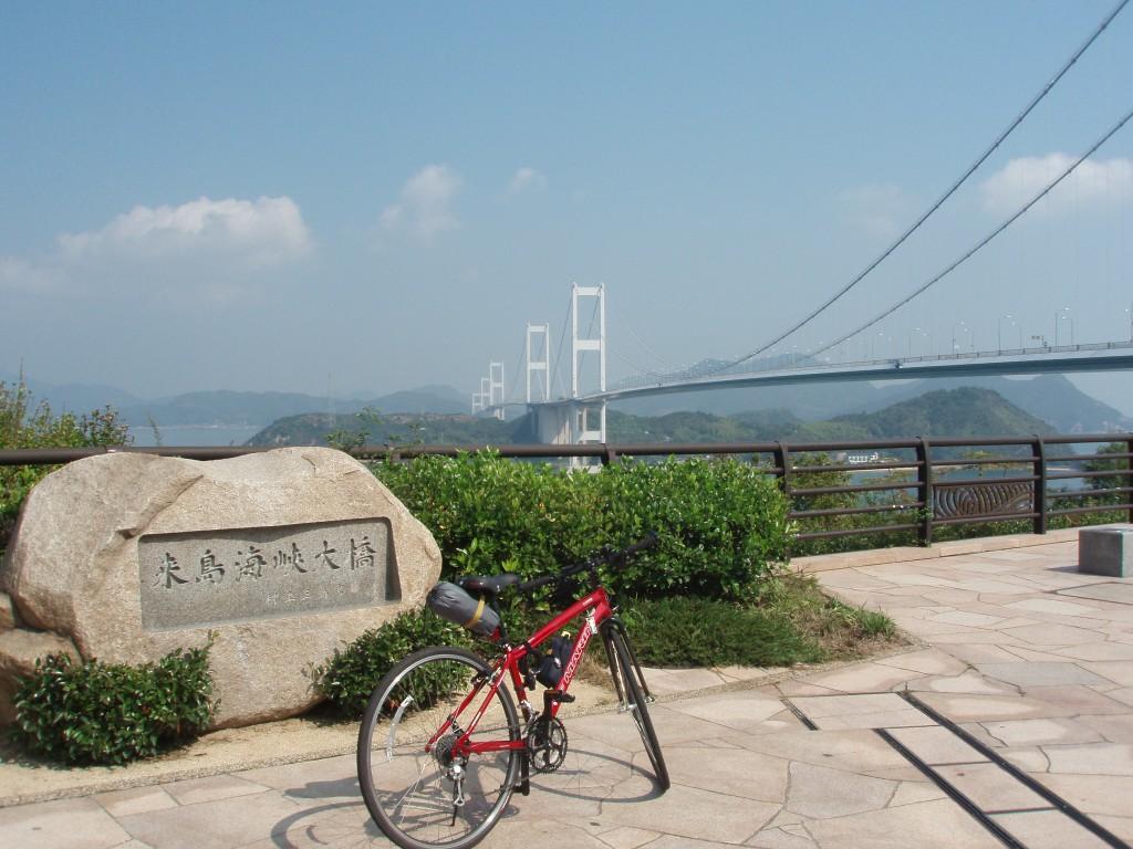 来島海峡大橋と愛車