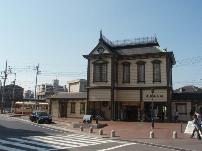 伊予鉄道後温泉駅