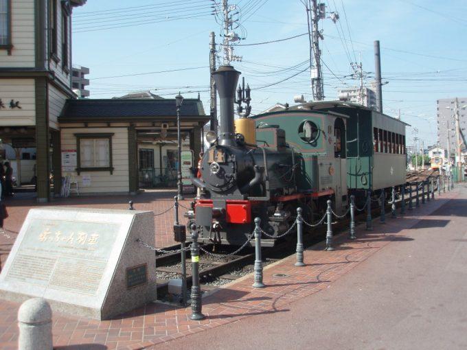 道後温泉駅の坊ちゃん列車