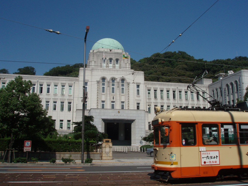 愛媛県庁と伊予鉄