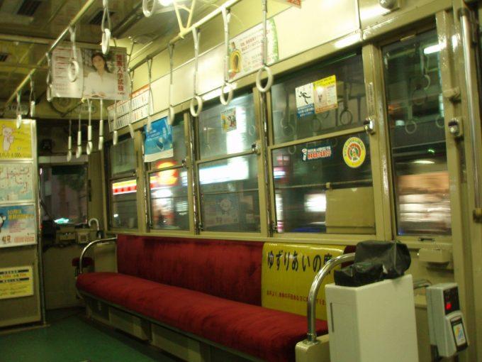 旧京都市電車内