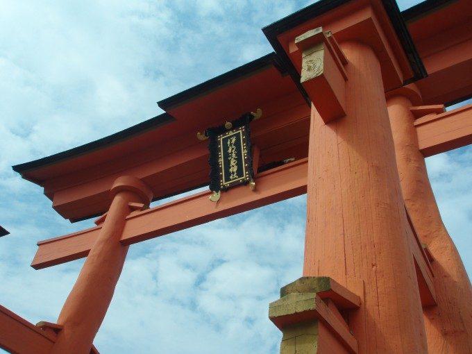 見上げる厳島神社大鳥居