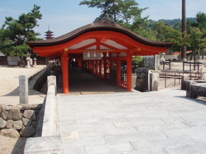 厳島神社旧表参道
