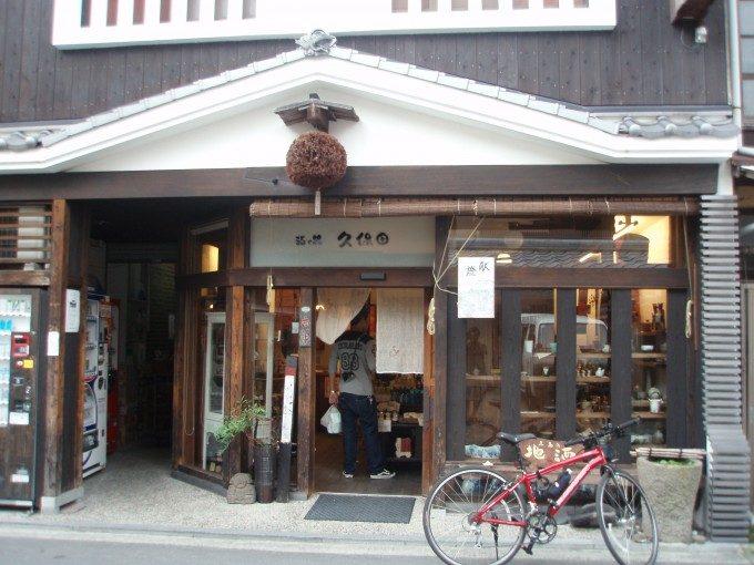 宮島の酒屋さん