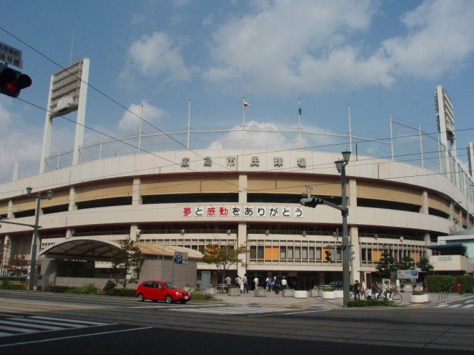 在りし日の広島市民球場