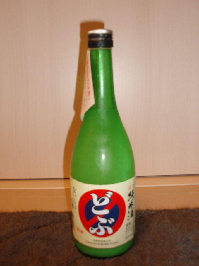 花酔酒造 どぶ ないしょの酒 活性純米酒