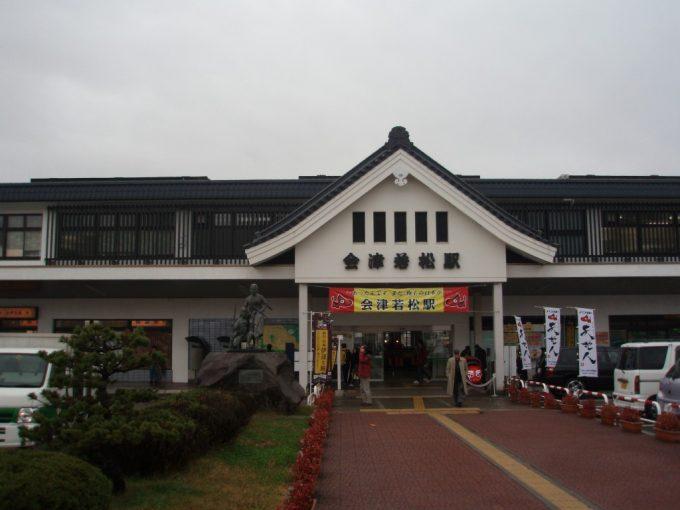 雨の会津若松駅