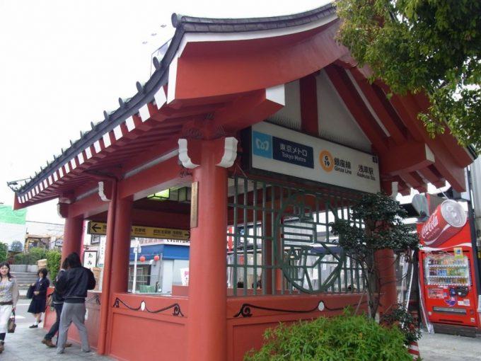 東洋初の地下鉄浅草駅入口
