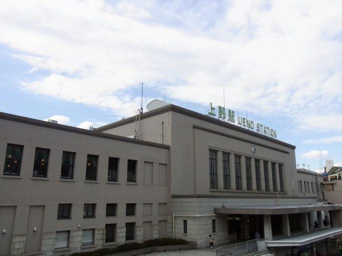 東京の北の玄関口上野駅