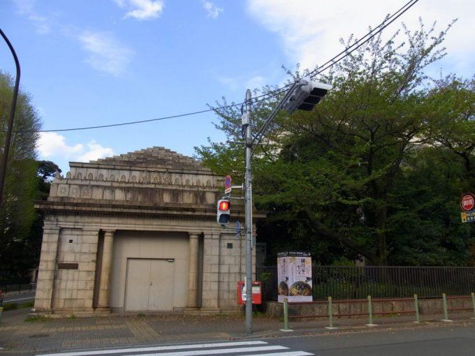 京成本線旧博物館動物園駅