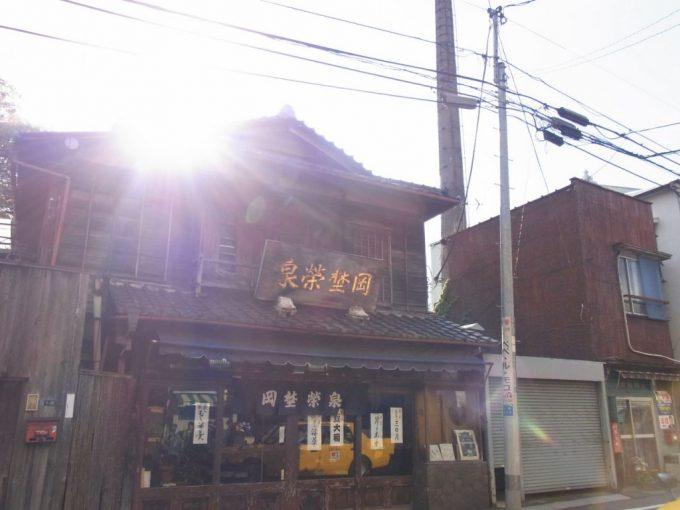 西日に輝く下町の木造建築